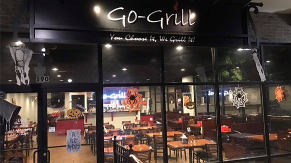 GoGrill Lounge